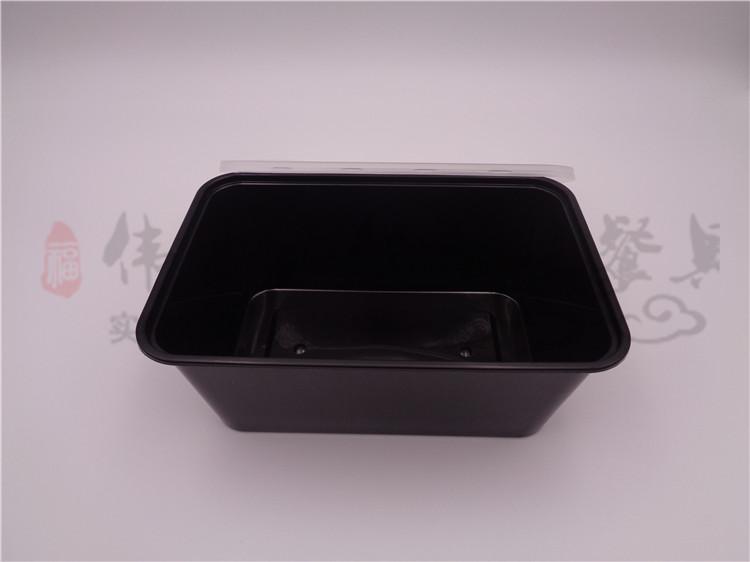 en rektangulär 1000 ml förpackningen fält tjock svart plast lådor hämtmat containrar snabbmat matlåda