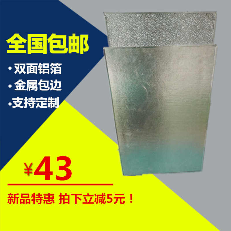 All metal coated fireproof insulation board, stove, oven, refrigerator, heat insulation board, kitchen wall, oil proof partition board