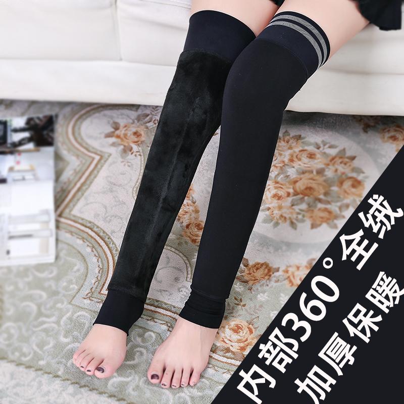 腰保護毛皮をひざ保温する電気フロント足セット兎の毛加熱してマッサージ連体軽薄