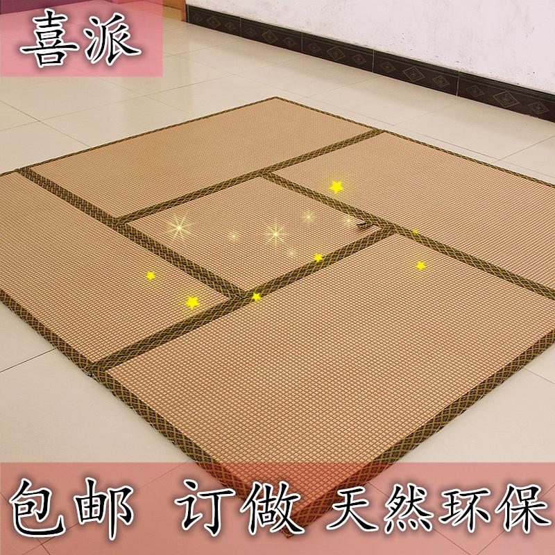 Tatami mats made coir mattresses tatami matting cushions cushions tatami mats