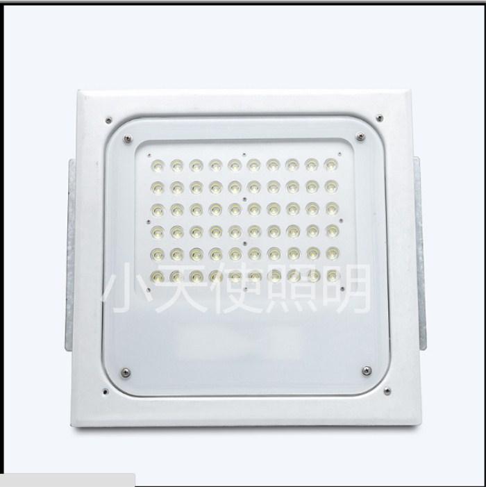 Led - Tankstelle Lampe Lampe 60W Lampe embedded - Tankstelle garage Outdoor - hochleistungs - Lampe