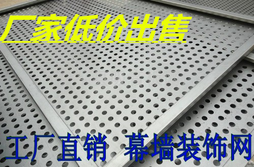 Galvanized punching mesh plate 304 stainless steel mesh plate perforated steel plate net mechanical heat dissipation ventilation net