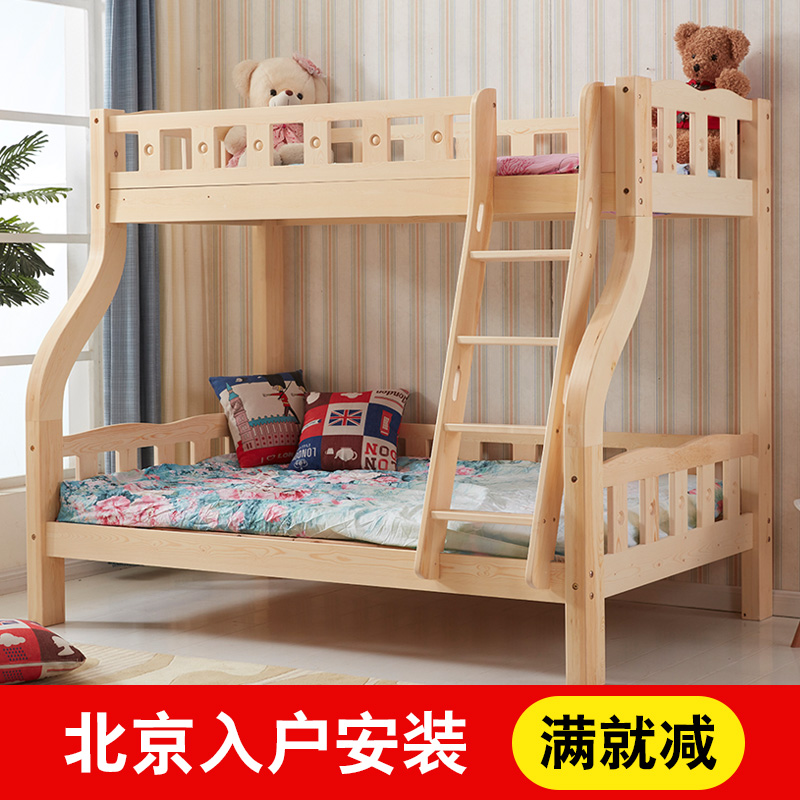 Solid wood out of bed / high / low bed / mother child bed