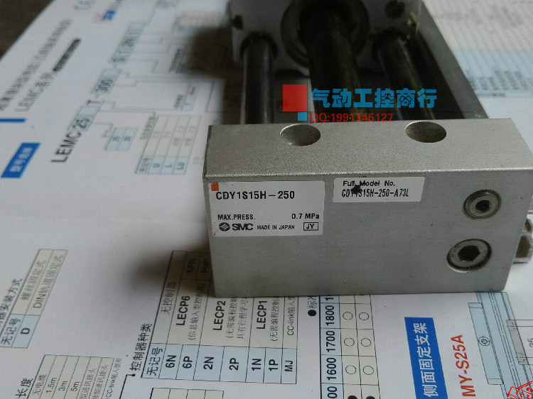 Disassemble the second-hand genuine SMC rodless cylinder CDY1S15H-2508 into a new real figure on the day of delivery