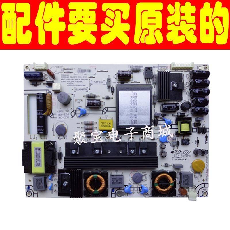 Original de Hisense LED42K200 televisores LCD de panel de energía RSAG7.820.4543ROH