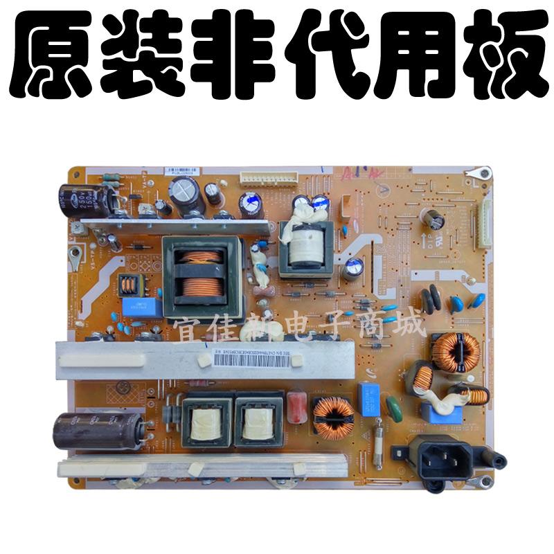 무지개 3D42A3700iD 플라스마 액정 텔레비전 전원 보드 BN44 한 00508APSPF251501A
