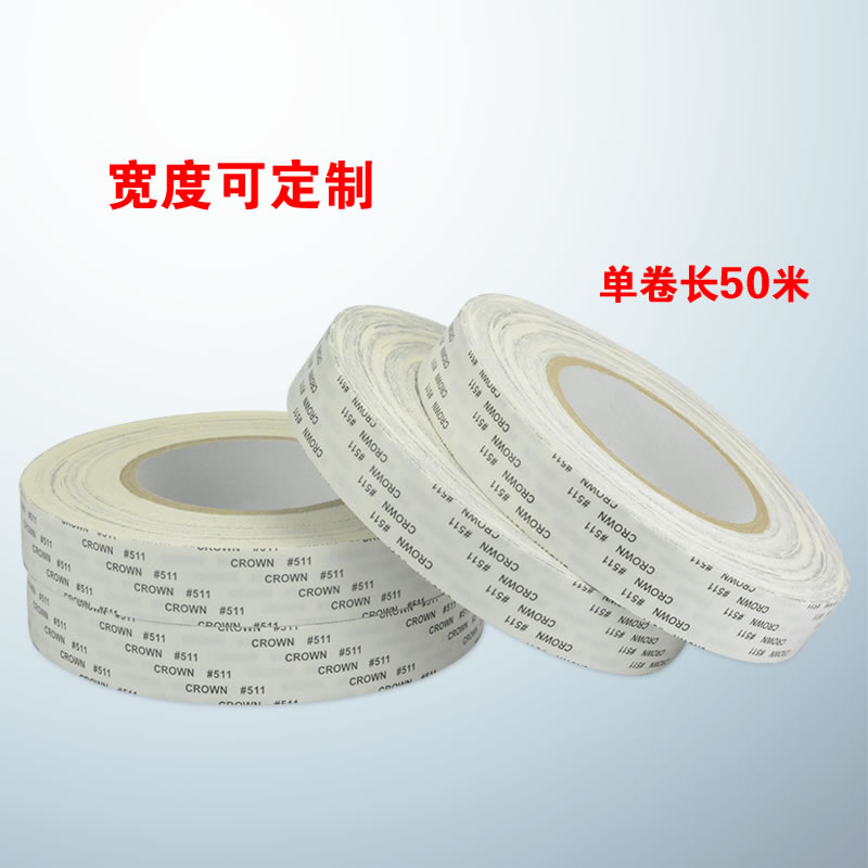 CROWN crown 511# double-sided adhesive tape, super thin, super thin, high temperature and high viscosity industrial electronic double-sided tape
