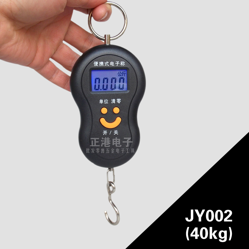 The portable electronic scale scale scale 40kg50Kg express a household hanging hook spring portable weighing machine