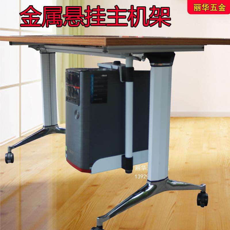 ホストコンピューター機本体金属サスペンション式托托壁ラックハンガーケース本体を頼んでデスクトップ