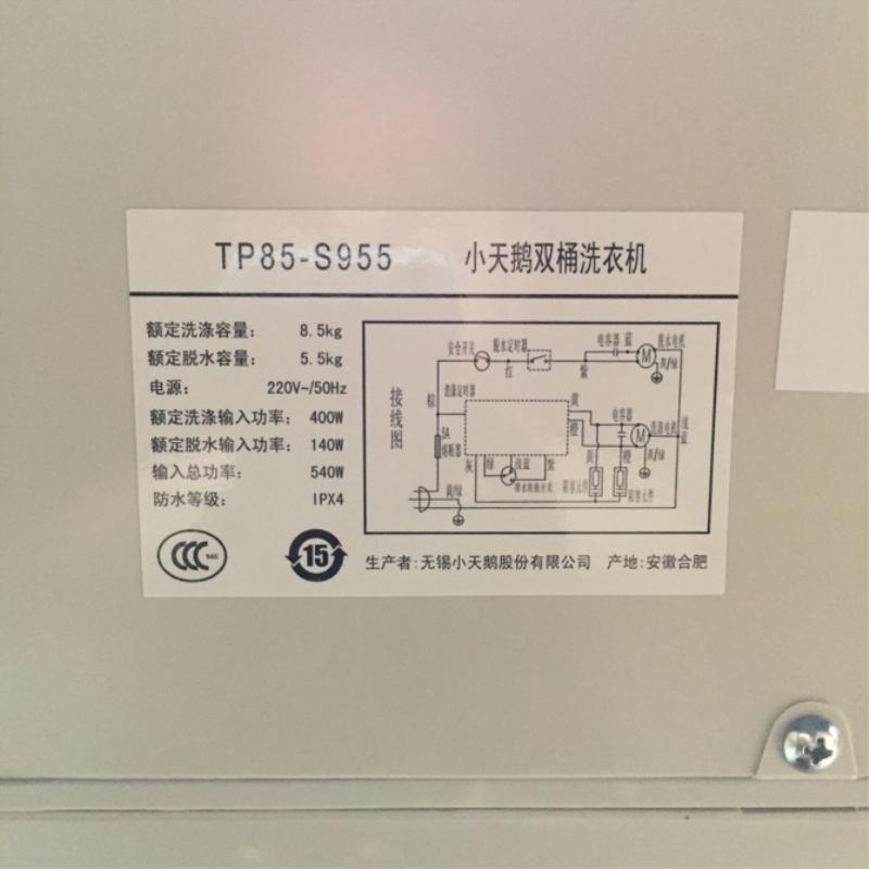 Littleswan/ schwäne TP85-S9558.5 kg / kg Zwei - zylinder - trommel der waschmaschine große kapazitäten