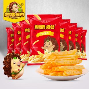 【刺猬阿甘_空心薯条52g*8袋】 膨化食品休闲小零食办公室小吃