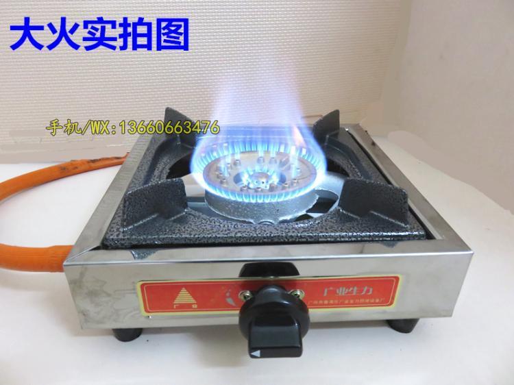 открытый промысел, газовая плита, печь Небольшой пикник специальный режим энергосбережения сторон портативный мини - площади хого газовая плита газовая плита