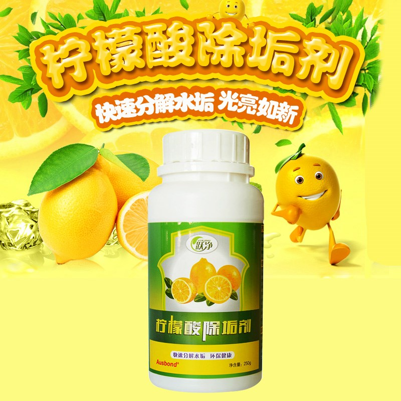 Plant type citric acid scale cleaning agent detergent dispenser electric kettle descaling agent washing detergent