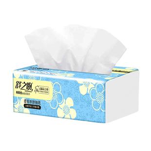 抽纸餐巾纸纸巾整箱卫生纸家用实惠装三层软包原木面巾纸抽擦手纸