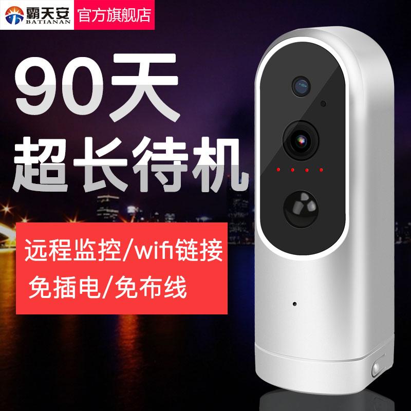خلية رصد هد مجموعة مصغرة اللاسلكية واي فاي لاسلكية غير مرئية كاميرا المراقبة للرؤية الليلية الهواتف المنزلية