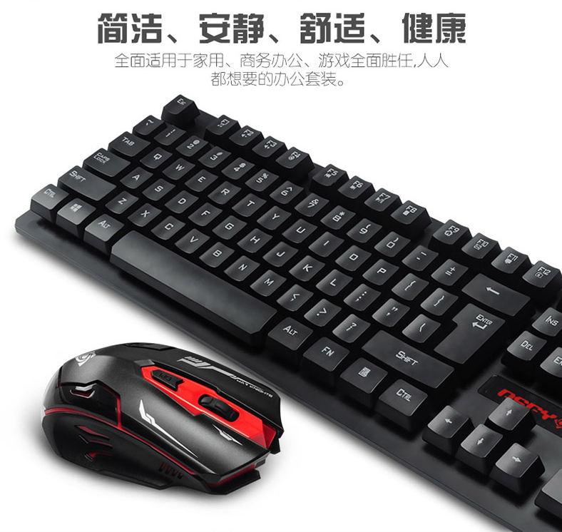 Souris sans fil gainé de mini - clavier d'ordinateur de télévision de souris et d'un clavier de jeu mécanique suite Bureau domestique