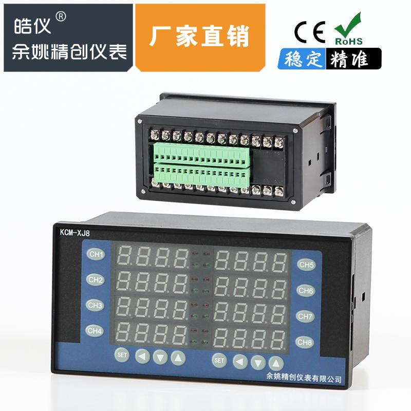 multichannel temperature controller 4 - 20ma temperaturføler input multipleksede prøveudtagning multiplex intelligente pid justering