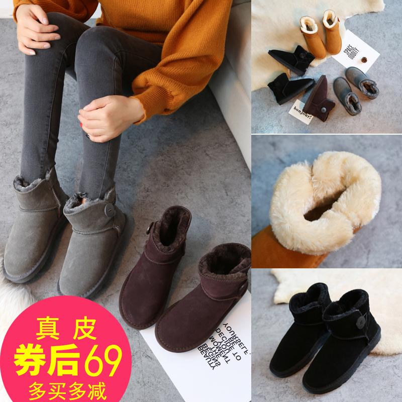 鼕季男女鞋學生雪地靴女保暖一粒扣棉鞋大碼加絨加厚真皮短靴子女