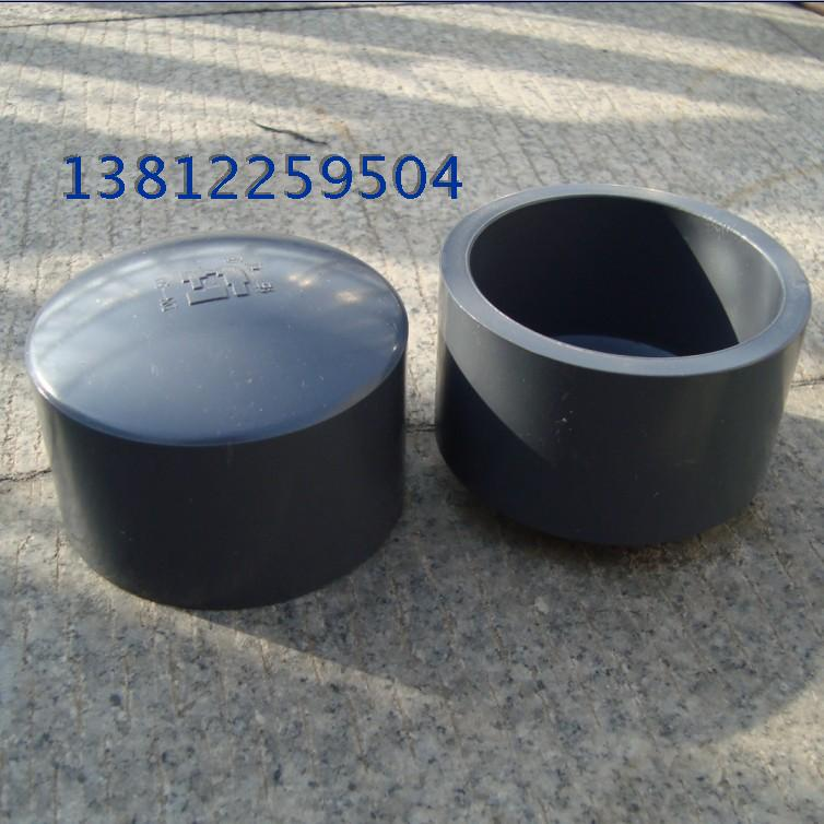[high quality] 4 points DN15/20 gray UPVC plastic pipe, stuffy cover PVC pipe plug wall thickness, corrosion resistance