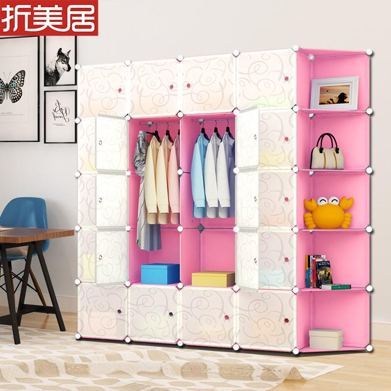 Garde - robe simple en plastique de type armoire de rangement assemblé de l'économie moderne de stockage simple en bois combiné de la porte coulissante.