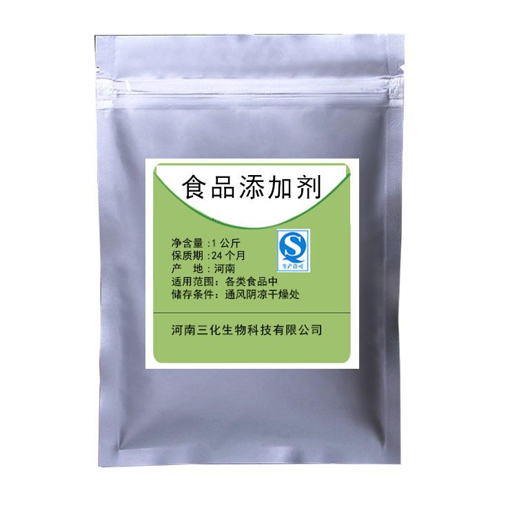 Die post der britischen Xuan citronensäure - monohydrat citronensäure 5 kilo getränke - Agent wasserkocher zitronensäure.