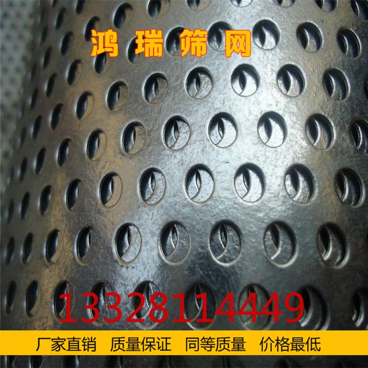 円孔網ステンレスパンチ亜鉛鉄板打抜き板粉砕機網ふるい片網網多空穴鋼板