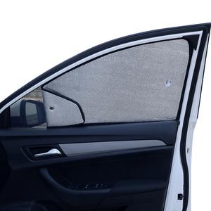 汽车遮阳挡夏季遮阳帘防晒隔热板车窗遮阳前档侧挡太阳档专车专用