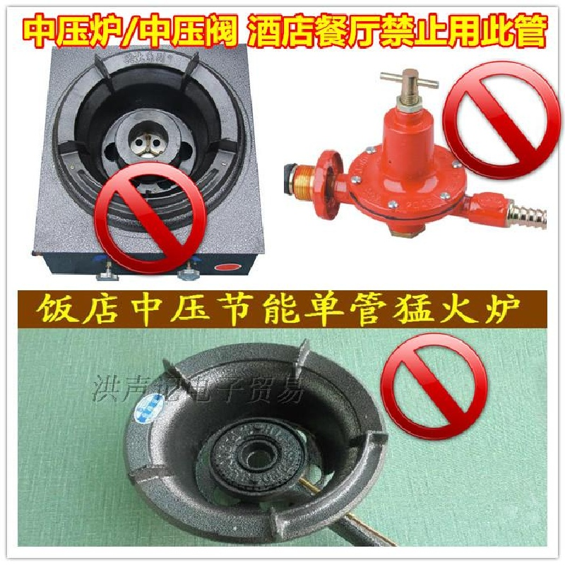 Safety of liquefied gas and gas connection hose for PVC gas stove specially used for household stove water heater of Zhujiang Bridge