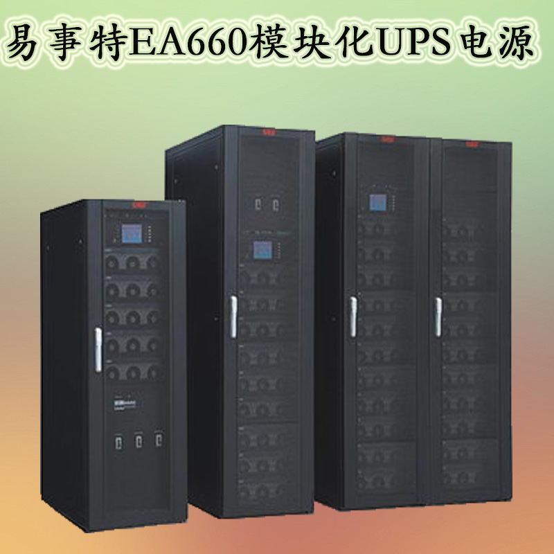 EAST UPS power EA9980UPS80KVA intelligent high frequency online host stock three and three years