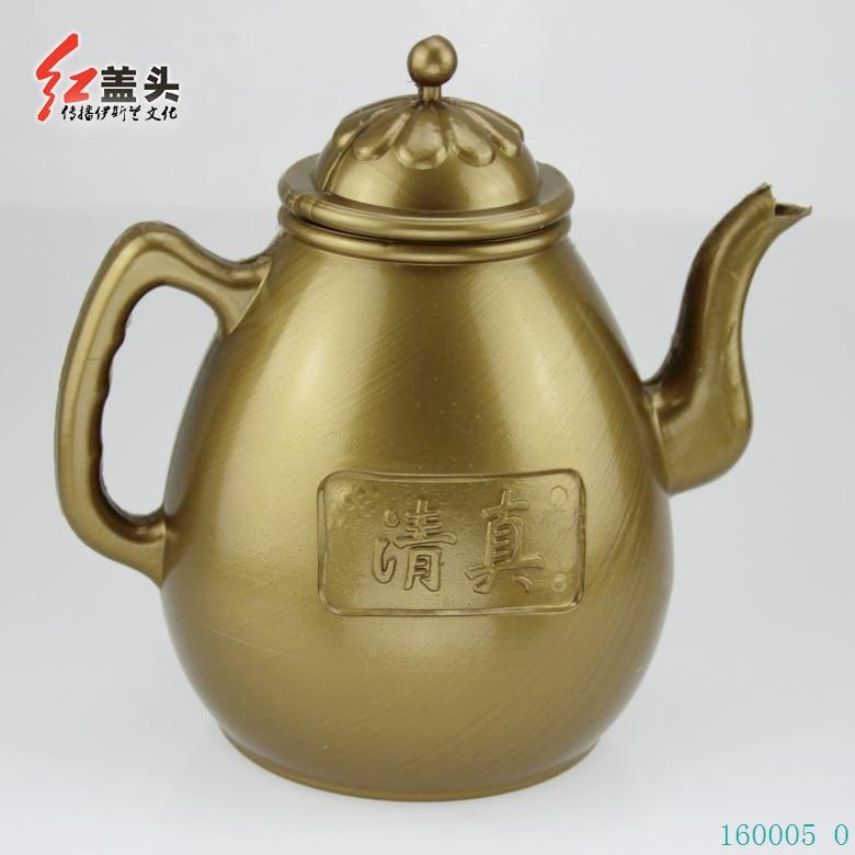 2l加厚清真橡膠湯瓶壺穆斯林禮拜回族洗大小凈清真寺冷水壺