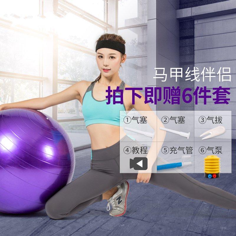 El auténtico hatha yoga - Bola de arbustos de 65 cm de perdida de peso en mujeres embarazadas para principiantes de yoga, de partos de niños