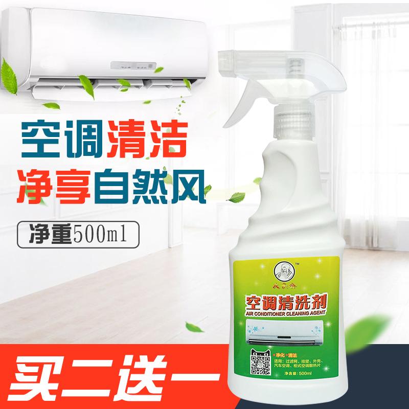 หัวกิลด์ล้างทำความสะอาดแอร์บ้านตู้เย็นสำหรับรถยนต์ครีบพัดวางสายฟอกน้ำยาทำความสะอาดสเปรย์โฟม