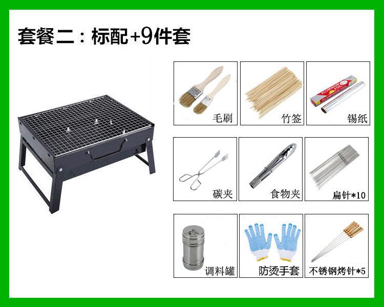 불고기 대 야외 목탄 불고기 난로 가정용 휴대용 BBQ 보력 불고기 박스 세트 불고기 도구 5 사람