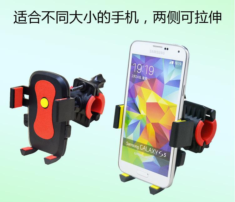 noc na telefon komórkowy? ustala ramy roweru elektrycznego motocykla na telefon komórkowy, wielofunkcyjne elektryczne;