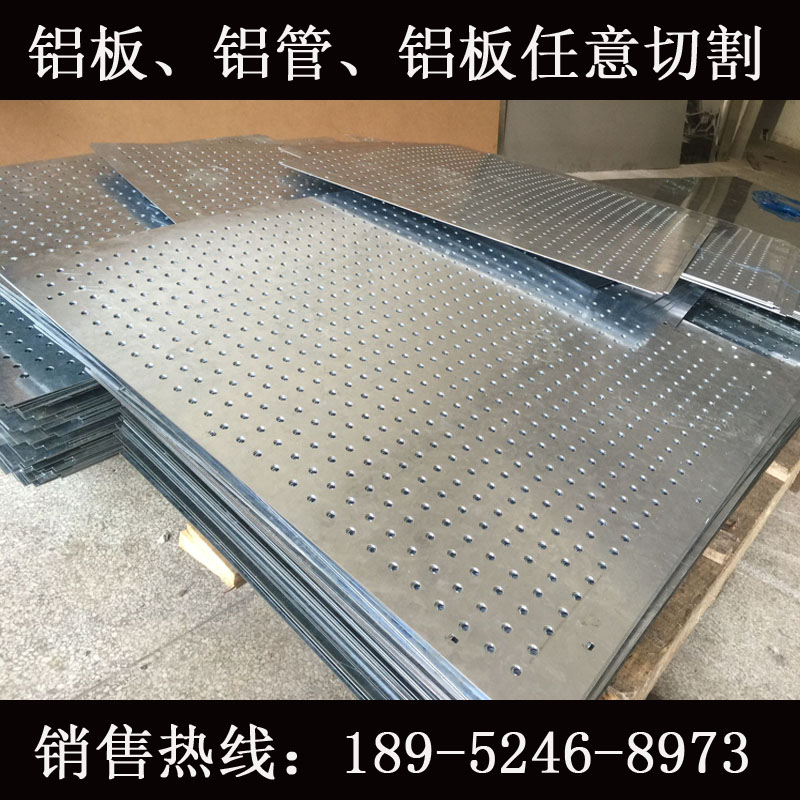 In Lega di Alluminio con Foglio di Alluminio di Skateboard Schema Anti - veicolo Anti - Skid 1mm2mm3mm Zero (La personalizzazione di Alluminio
