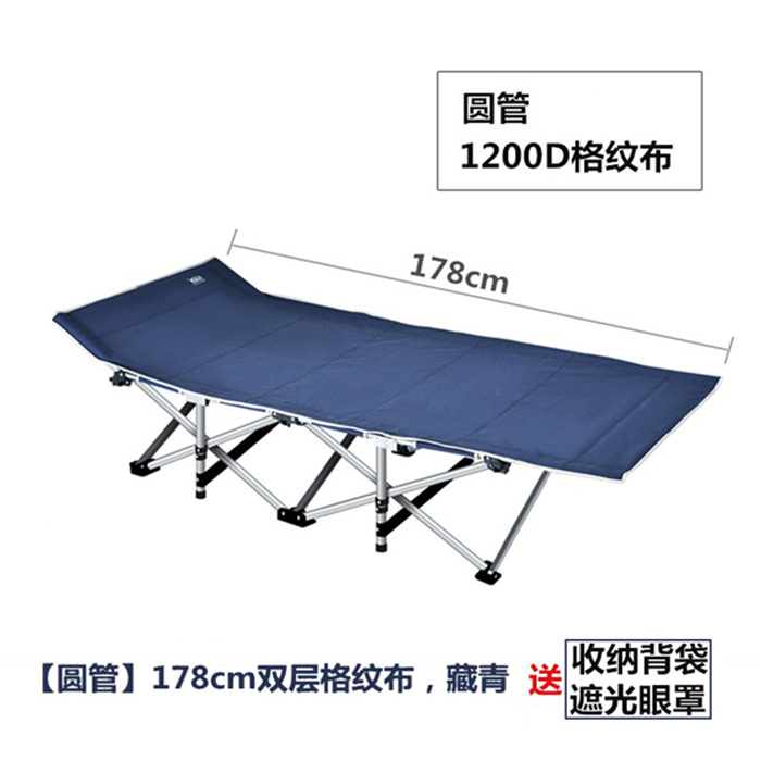 Folding bed folding bed folding bed couch stitching is easy to adjust the summer on fine afternoon nap