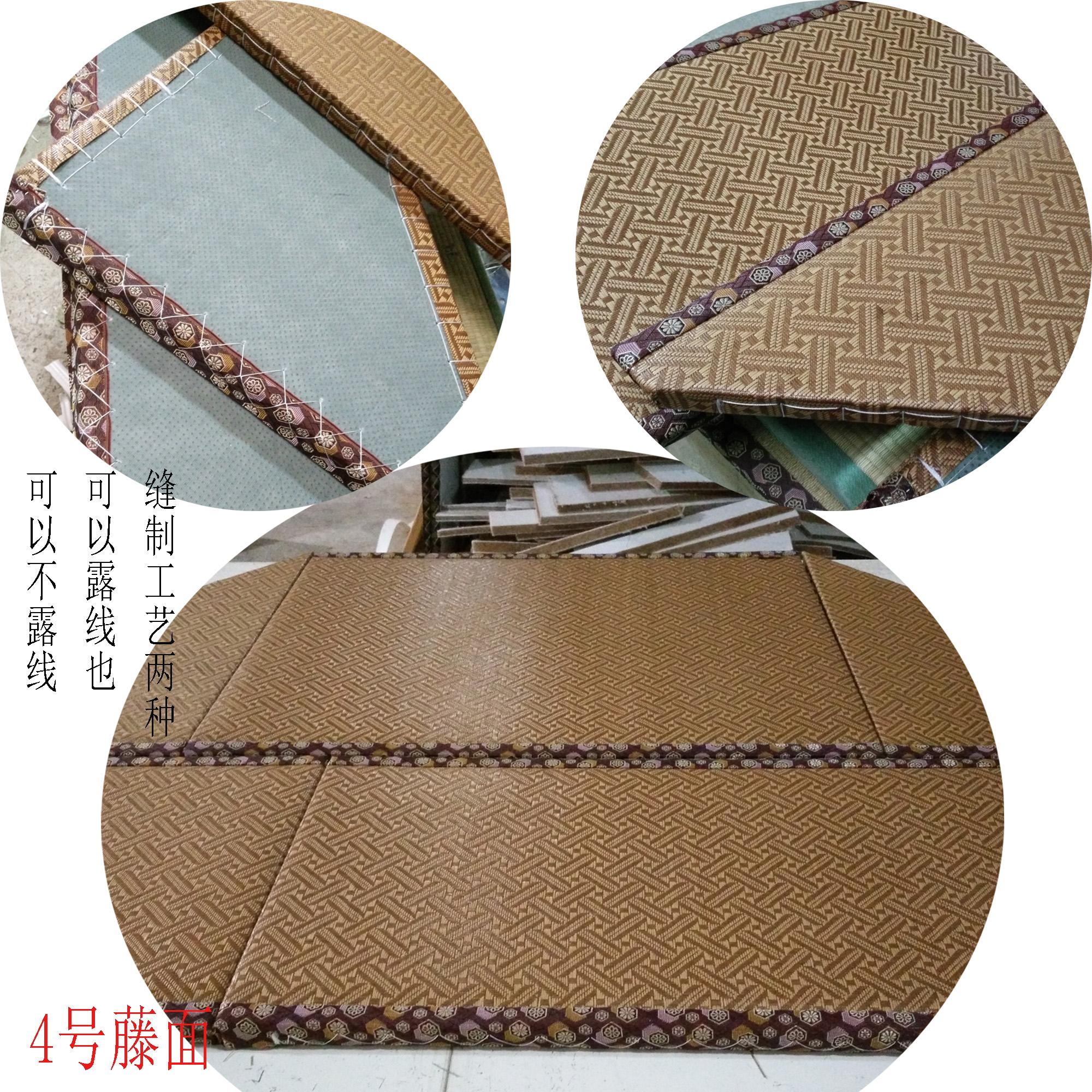 Shanghai tatami mattress pad pad platform customized coconut core Royal rattan home measuring factory outlets