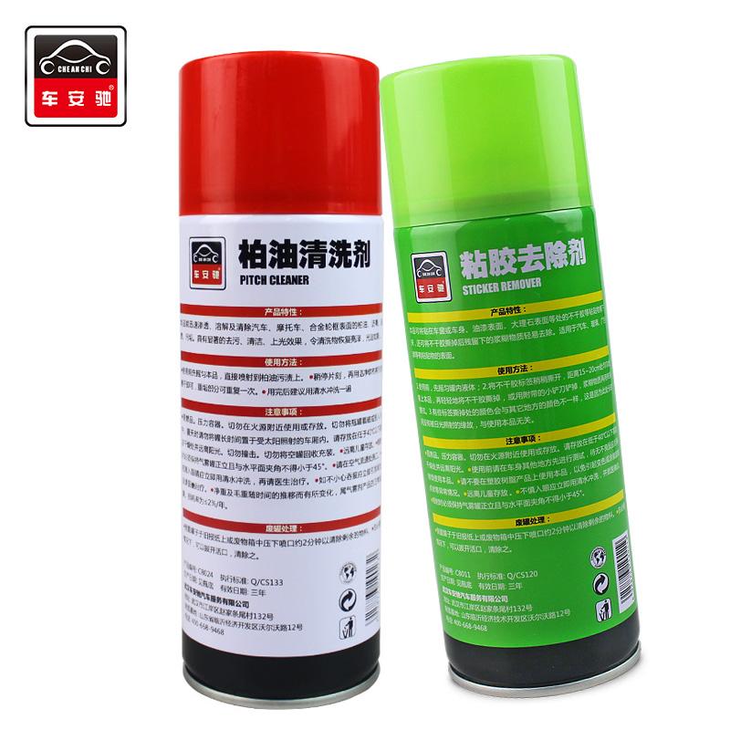 車の安馳アスファルト洗浄剤膠除去剤スーツ自動車漆面洗剤アスファルト粘着シール清除剤