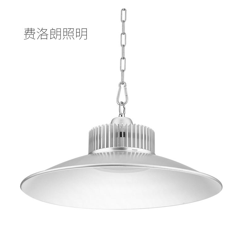 suure võimsusega kruvi on hele - led - lampide 30W50W100W150W ladu - lambi.