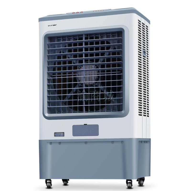 Sibote mobile Wasser, klimaanlage im Sommer kühler, klimaanlage, Ventilator - lüfter zu hause Strom sparen [jetzt wieder kommerziellen industrie - fan