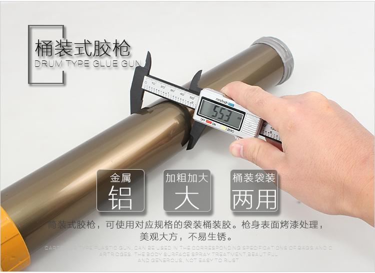 sticlă de pistolul de lipit de instrumente de clei să izoleze arma de silicon de aliaj de aluminiu din manualul de pistolul de lipit