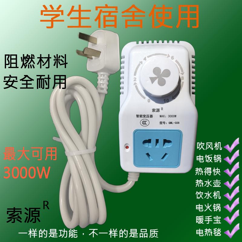 Fonte transformador cabo de Tomada de Linha NOS dormitórios dormitório - patch panel - conversor de Energia.