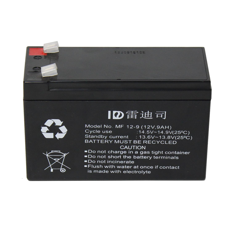 フランチェスコ-レディ司UPS電池UPS電源12V9AHMF12-9AH不間断電源用バッテリー