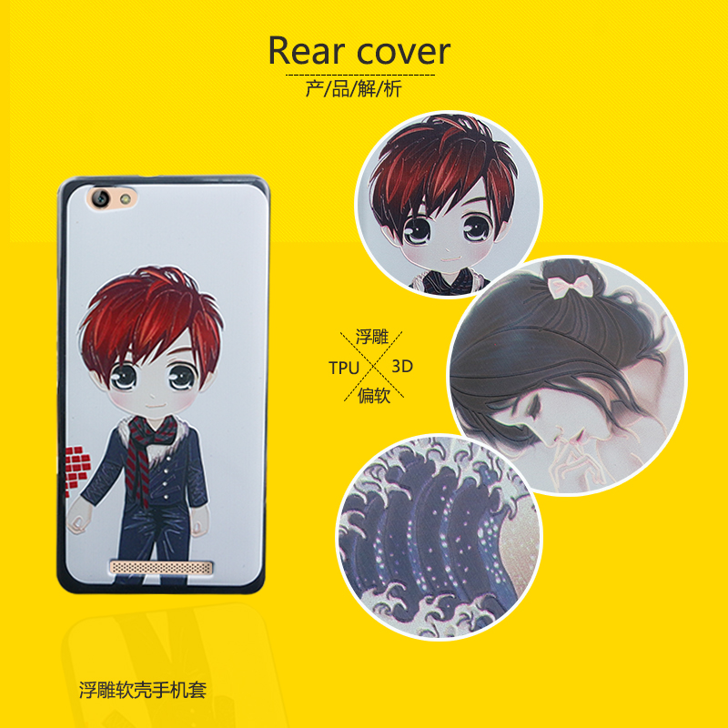 Jin M5 enjoy the mobile phone version of gn5002 case soft silicone fall proof new cartoon shell relief package