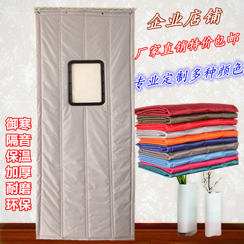 Shenyang verdickung der Winter kalt Baumwolle vorhang individuelles Paket - brand - und schallschutz für warme Wind der leinwand
