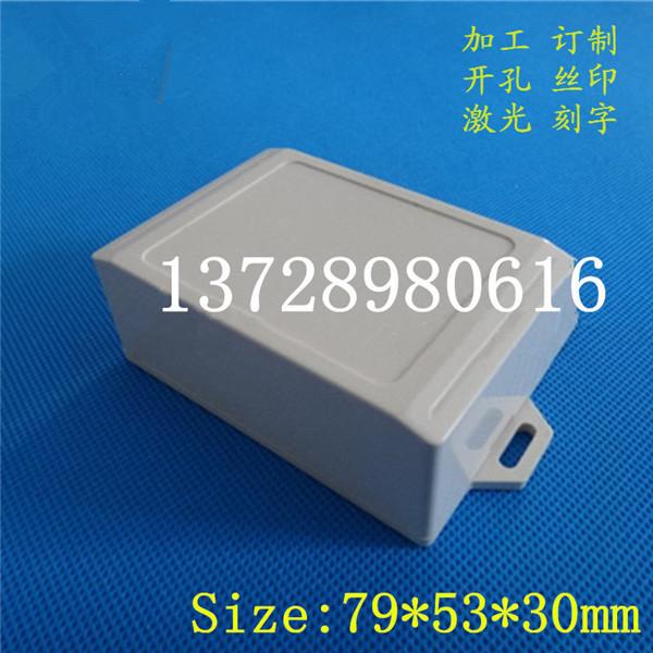 自式を掛けて耳プラスチック配線箱DIY電子コントローラ殻壁掛け式ハウジング79 * 53 * 30MM