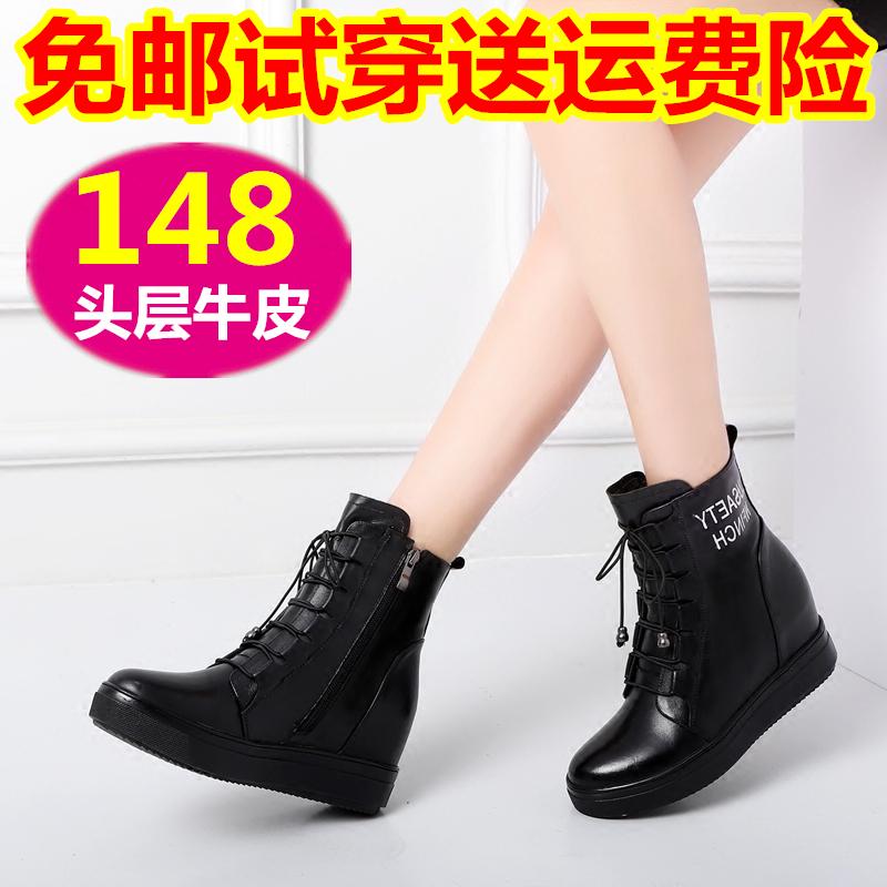 馬丁靴女短靴2017新款秋鼕真皮坡跟小碼厚底棉鞋女鼕鞋內增高女鞋