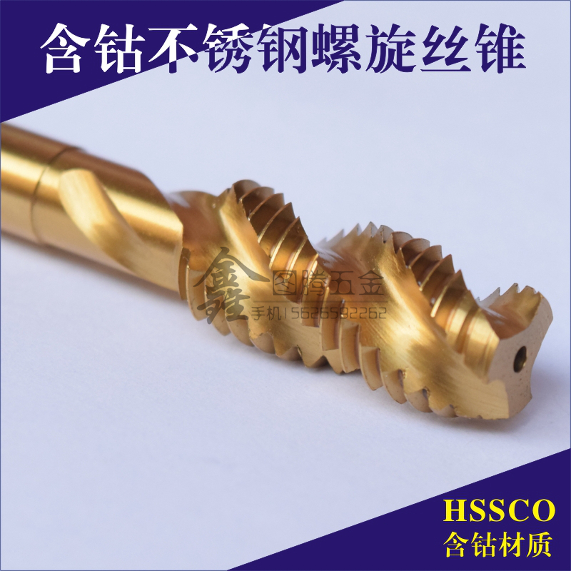 Tap tap M3M5M6M8 / stainless steel wire of stainless steel screw tap with cobalt spiral machine