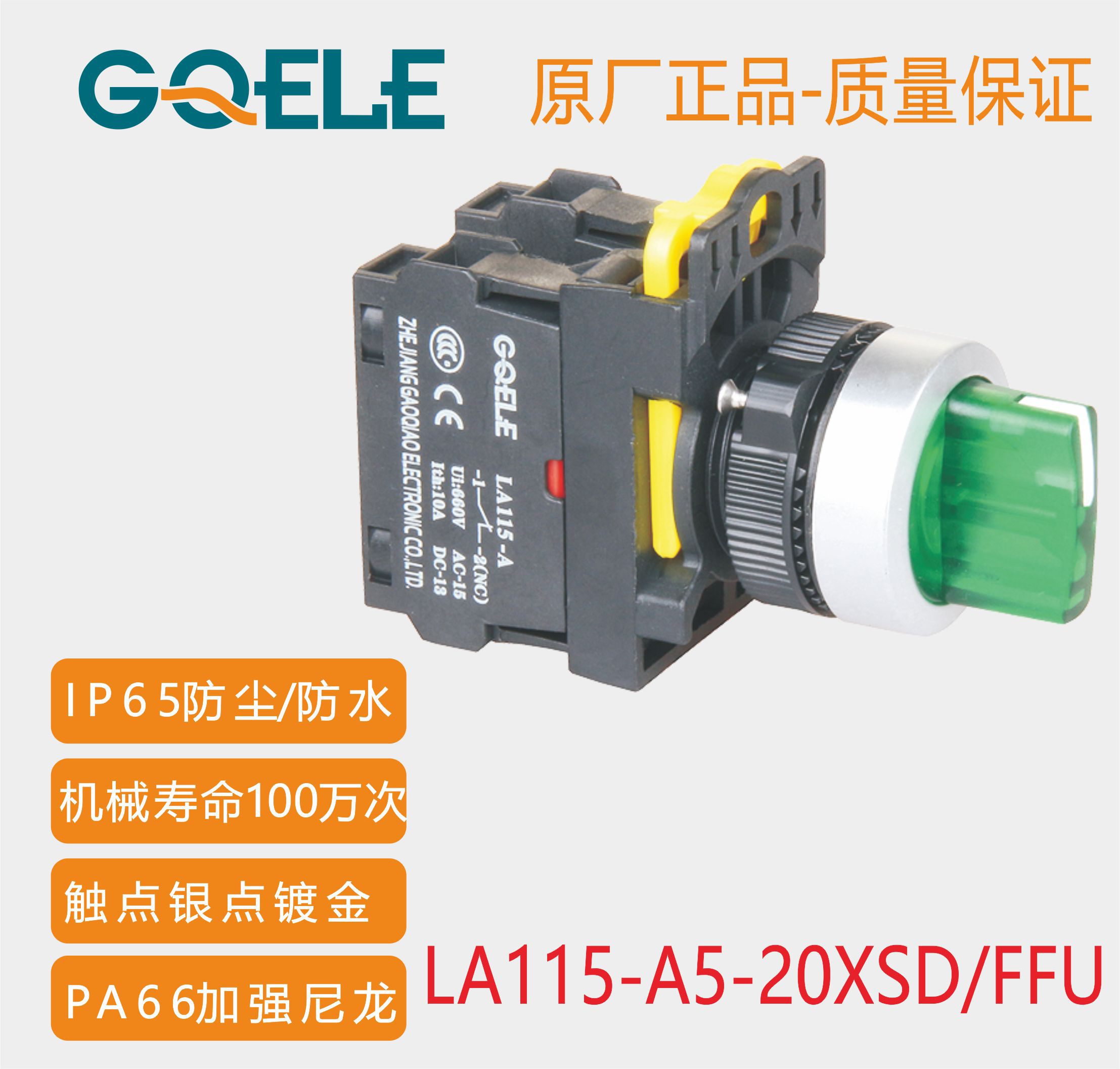 Takahashi LA115-A5-11XD/11XDFU Knopf selbst Schloss / selbst wieder mit der Lampe wasserdicht - schalter 22mm