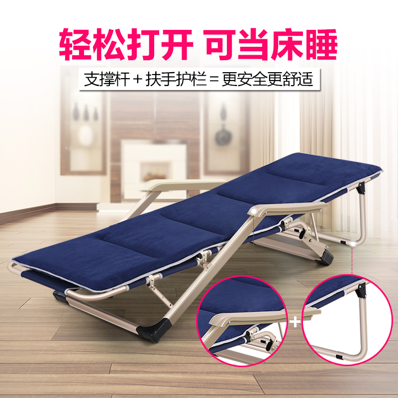 Free chair, folding chair, recliner, office folding bed, lunch bed, nap chair, lunch bed, sitting and lying double purpose beach chair